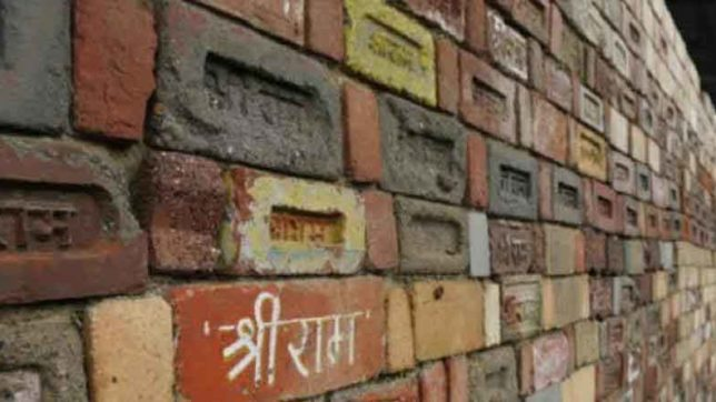 Ram Mandir, Ram Mandir Construction, muslims, ayodhya, bricks for Ram Temple, Ram Temple, Ayodhya Ram Temple ,Azam khan, UP News, Uttar Pradesh news in hindi, latest news , Uttar Pradesh latest news in hindi, hindi news, news in hindi, State News