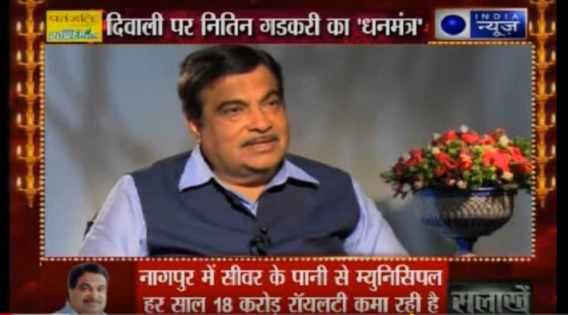 Nitin Gadkari, Transport Minister, Organic Waste, Organic Waste Utilization, CO2, Methane, Bio CNG, Fertilizer