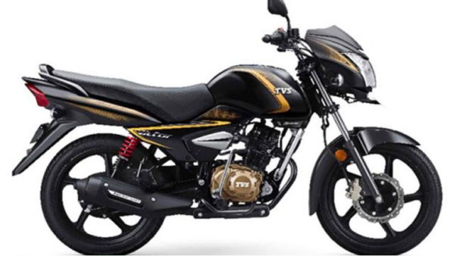 TVS, TVS Victor, Star city Plus, auto, bike, TVS Motor Company, Star City Plus,Auto News,India News