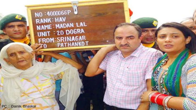 jammu and kashmir, indian army, martyr, terror attack, uri attack, nowgam sector