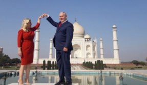 Israeli PM Benjamin Netanyahu and his wife taj mahal