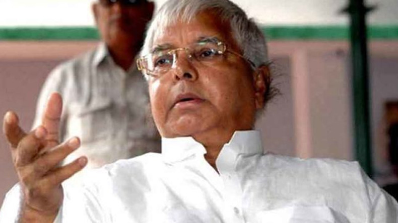 Lalu-Prasad-Yadav-admitted-to-RIMS-hospital-after-complaining-of-health-issues