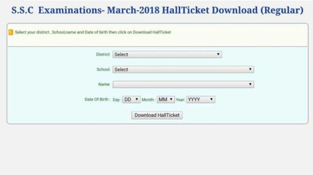 TS SSC March 2018 Hall Tickets