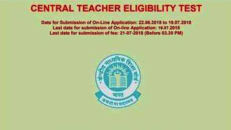 CBSE-notification-released-CTET
