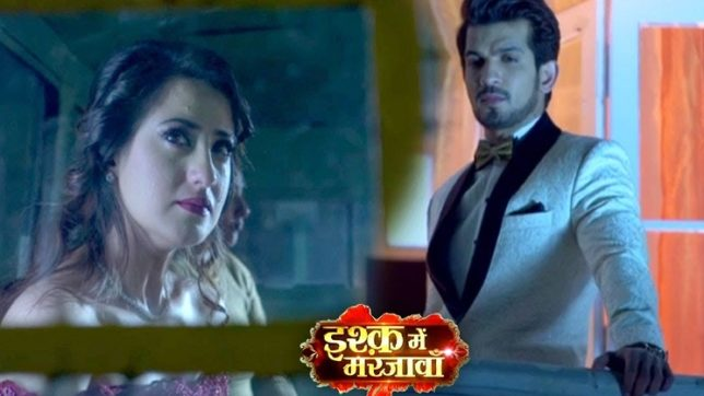 Ishq Mein Marjawan 14 June 2018 Full Episode Written Updates: will aarohi able to save deep's life