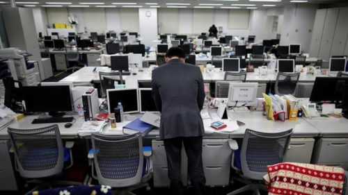 japan employee salary cut for 3 minutes