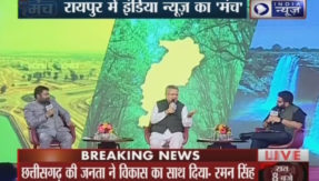 Chhattisgarh CM Raman Singh says on India News manch Winning more than 65 seats out of 90 in the 2018 Assembly elections BJP will form government