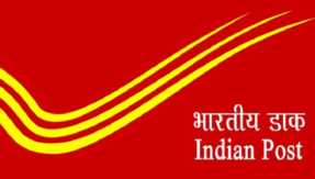 Indian Post Office Recruitment 2018