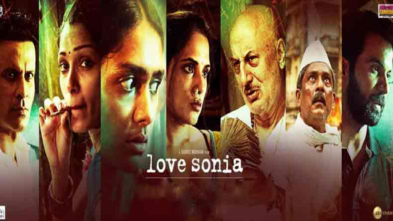 Love-Sonia-Movie-Review