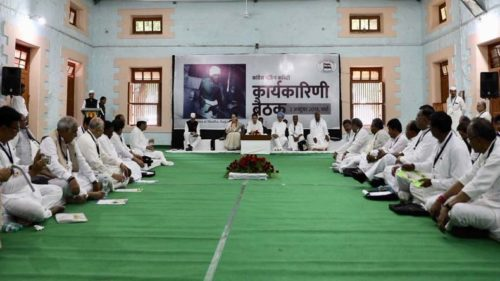 congress cwc meeting maharashtra