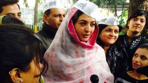 Alka-Lamba resigns from aap