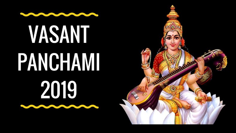 Basant Panchami 2019 Date Calendar Maa Saraswati Puja Shubh Muhurat, Time and Significance in Hindi