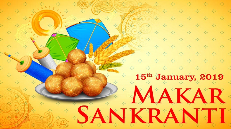 Makar Sankranti:2019 on January 15