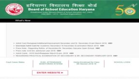 BSEH Haryana 12th results 2019