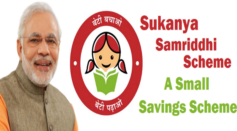 what is Sukanya Samriddhi Yojana how to open account in SSY and ...