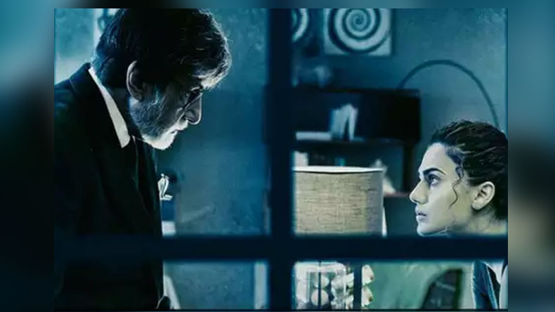 Amitabh-Bachchan-and-Taapsee-Pannu-starrer-badla-is-ready-to-enters-50-crore-club