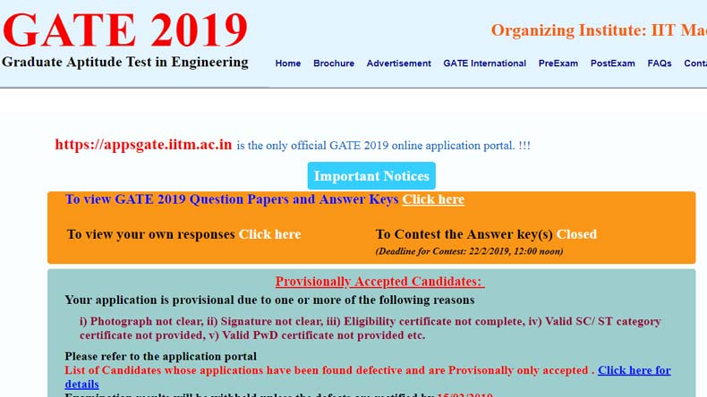 Gate 2019 Result Photo: GATE 2019 Result To Release By March 16 On Gate.iitm.ac.in