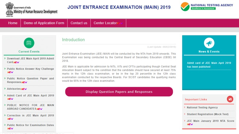 JEE Main Results 2019