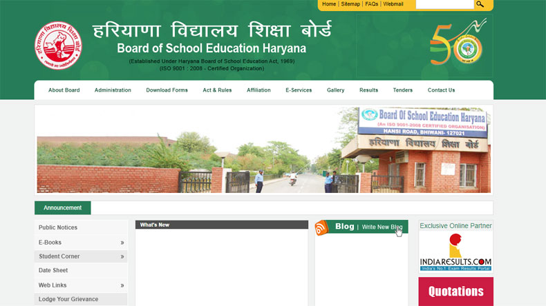 Haryana HBSE 12th Result 2019 LIVE Updates