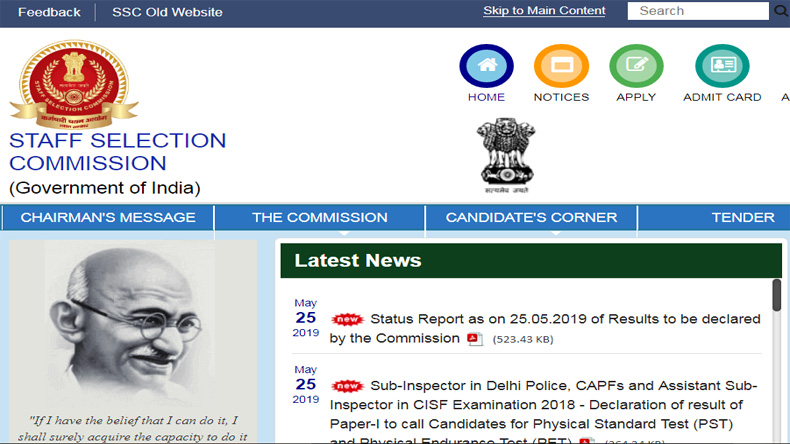 SSC-CPO-SI-ASI-Paper-1-Result-2018-Declared