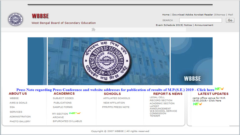 West Bengal WBCHSE 12th Result 2019 Live Updates