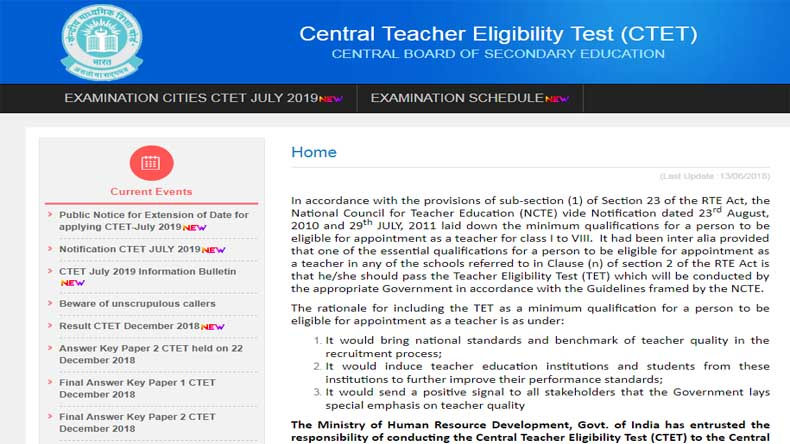 CBSE CTET Admit Card 2019: CBSE CTET July 2019 Admit Card