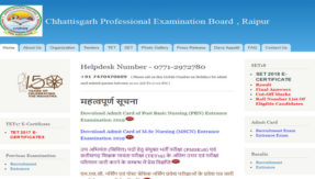 CG Vyapam Recruitment 2019 Admit Card