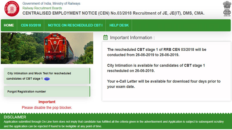 RRB-JE-Exam-2019-Rescheduled,-RRB-JE-admit-card-2019