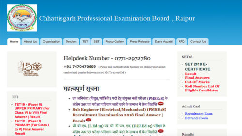 Chattisgarh CG Vyapam Sub Engineer Result 2018 Declared