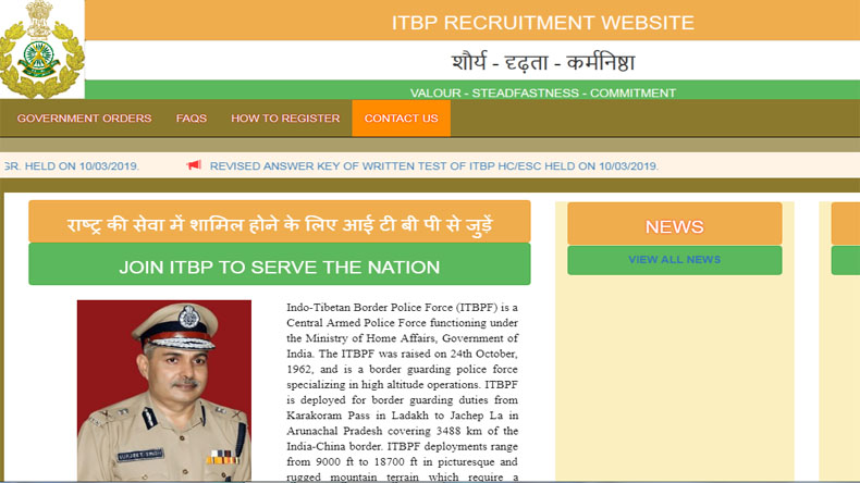 ITBP Constable Driver Admit Card 2018-19