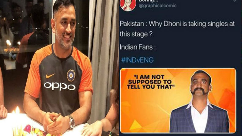 India vs England 2019 Slow batting by Dhoni