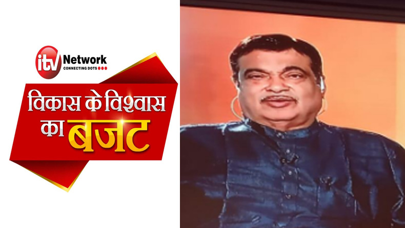 Nitin-Gadkari-On-ITV-Budget-Conclave
