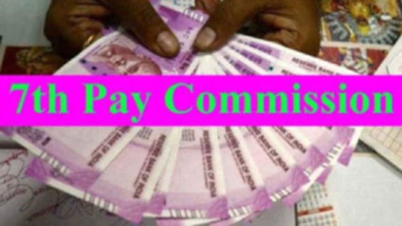 7th Pay Commission, 7th CPC Latest News