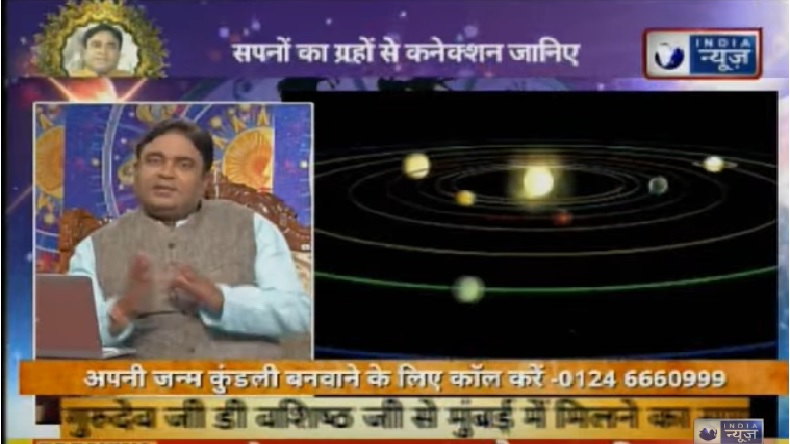 According to Vastu Shastra, know the right direction of sleep and become rich