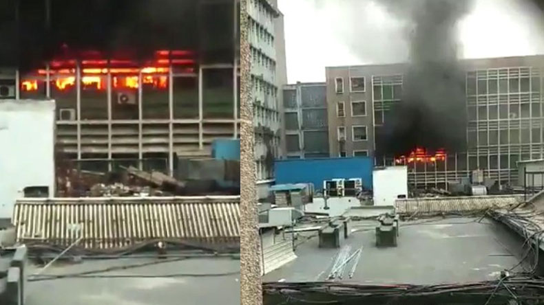 Fire Breaks Out At New Delhi AIIMS