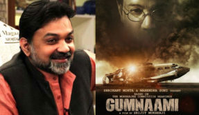 Gumnaami Baba Film First Poster Release Date