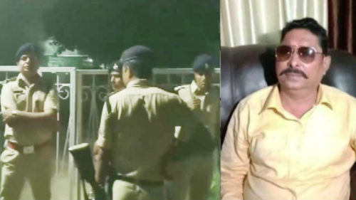 MLA Anant Singh Fled From Patna Residence