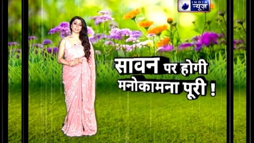 Offer these 10 flowers to Lord Shiva in the spring, all the wishes will be fulfilled