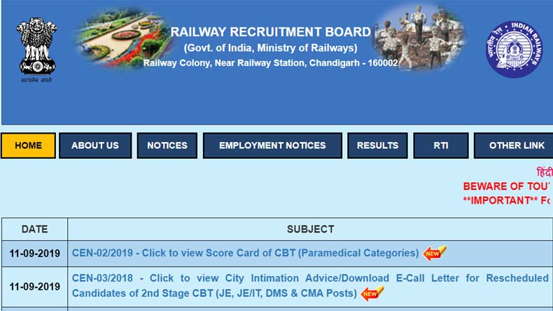 RRB NTPC Exam Admit Card 2019