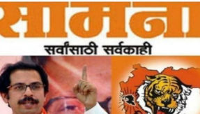 Shivsena Slams BJP in Saamna