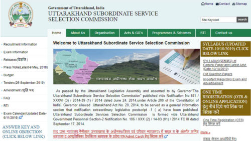 UKSSSC Junior Assistant Steno PA Admit Card 2019