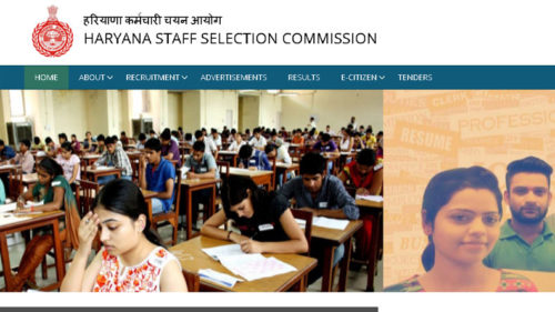 Haryana HSSC Notification 2020 Released
