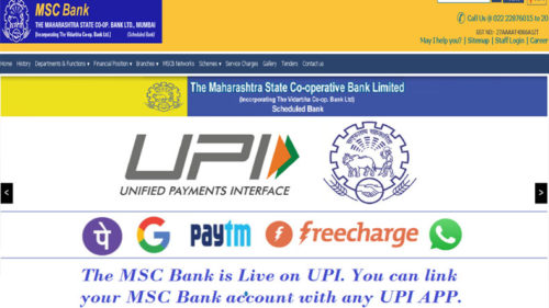 MSC Bank Recruitment 2020
