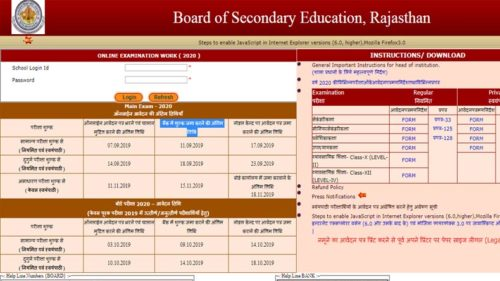 RBSE 8th Time Table 2020