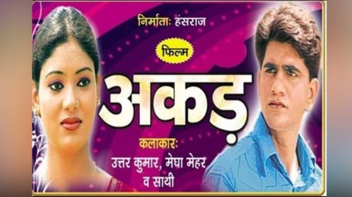 Watch Free Online Haryanvi Movie Akad