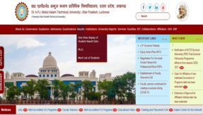 AKTU BTech Final Year Result 2020