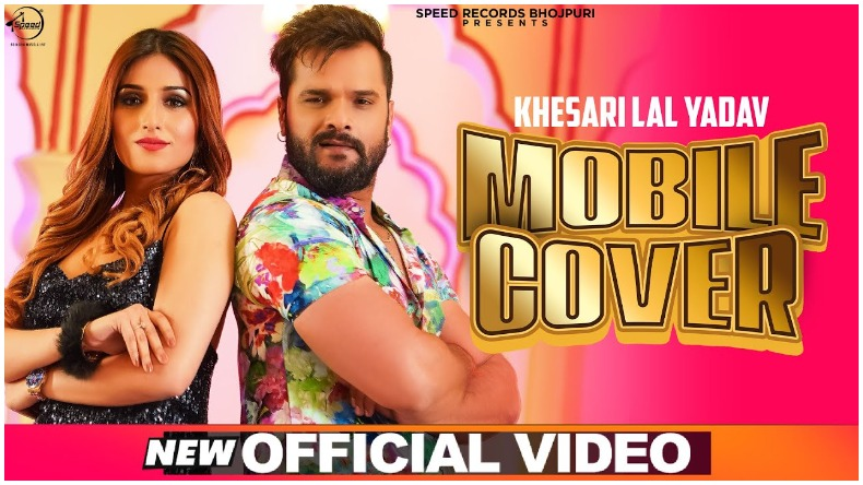 Khesari Lal Yadav New Song :
